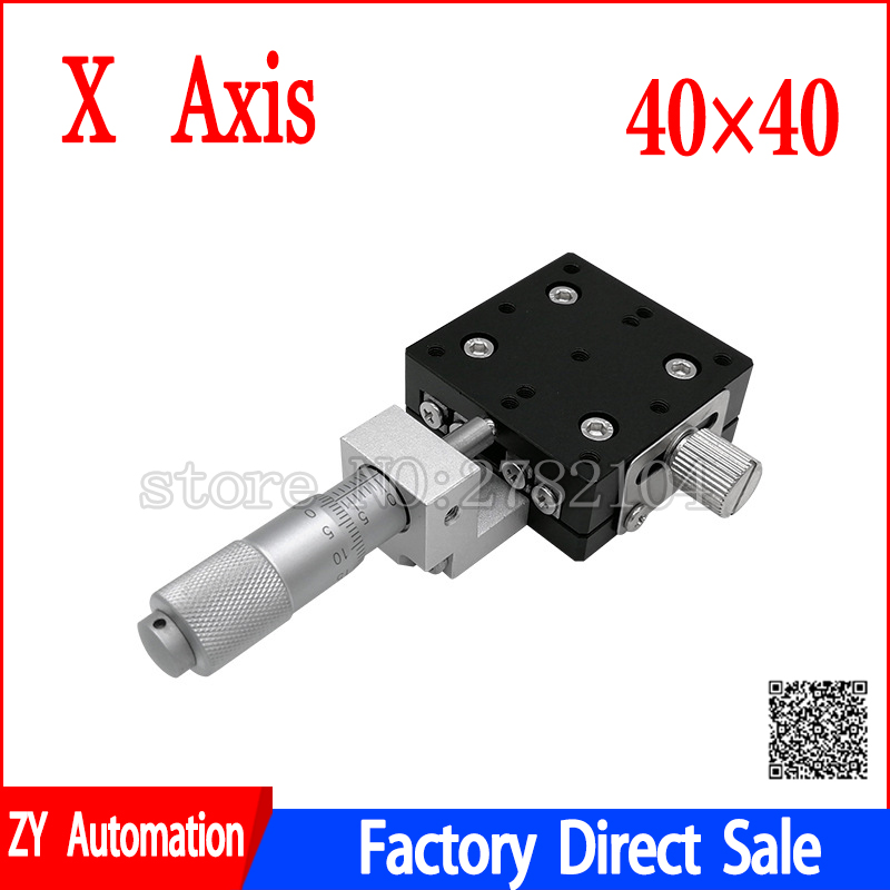 X Axis 40x40mm Trimming Platform Manual Linear Stages Bearing Tuning Sliding Table X40-L X40-C X40-R Cross Rail