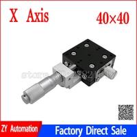X Axis 40x40mm Trimming Platform Manual Linear Stages Bearing Tuning Sliding Table X40 L X40 C X40 R Cross Rail