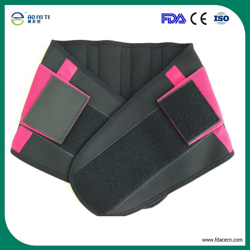 posture brace lumbar support waist belt (20)
