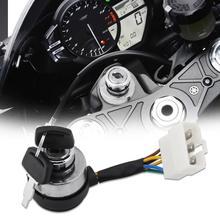 6 проводов зажигания стартовый ключ переключатель универсальный мотоцикл зажигание мотоцикла стартовый переключатель ключ для 2,5-кВт 188F Газовый Генератор
