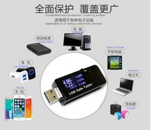 цена на Digital Dispay 3V-30V Mini USB Tester Current Voltage Charger Capacity  Doctor QC2.0/QC3.0 quick charge power bank meter