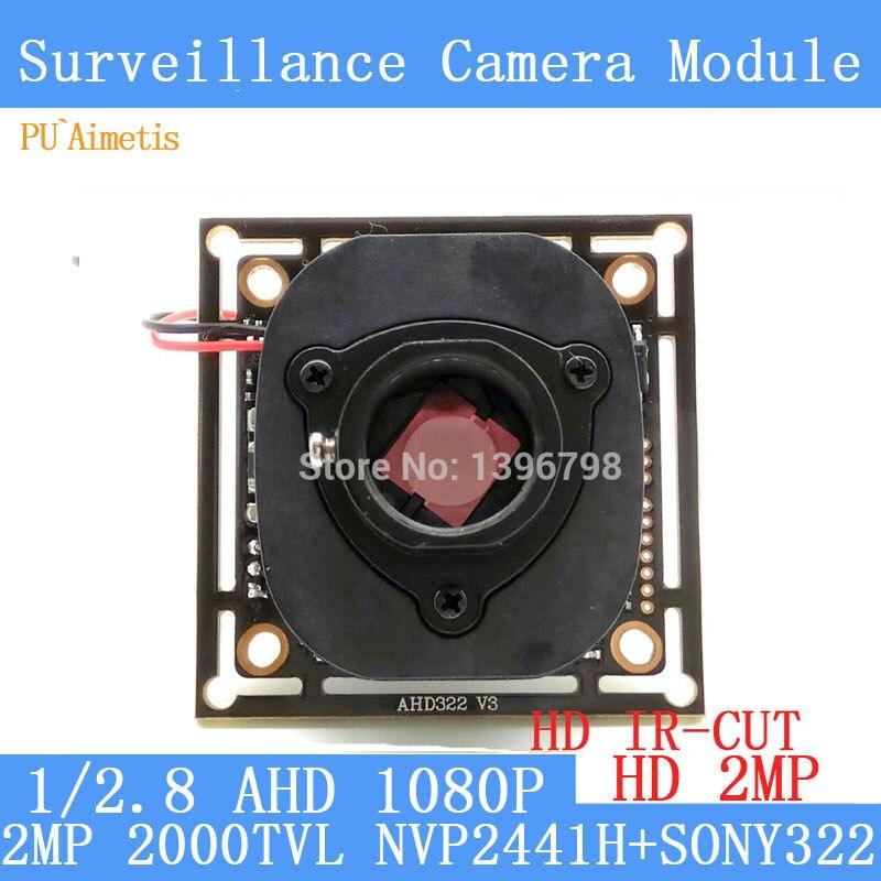 PU`Aimetis 2.0MP 2000TVL 1920*1080 AHD 1080P CCTV Camera Module,NVP2441+SONY322 PCB Board+HD IR-CUT dual-filter switchPU`Aimetis 2.0MP 2000TVL 1920*1080 AHD 1080P CCTV Camera Module,NVP2441+SONY322 PCB Board+HD IR-CUT dual-filter switch