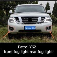 Передняя противотуманная лампа задняя противотуманная фара в сборе для Nissan Patrol Y62 12-19 модифицированный светодиодный светильник патруль декоративные аксессуары