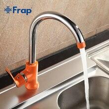 Недавно прибыл Современная мода стиль латунь кухонный кран Дополнительный 3-цвета 360 градусов вращения F4031