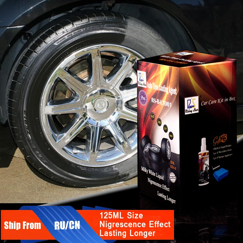 Rising Star RS-B-LTD01 Tyre Gloss Spray Tire Glazing Keep Tires Black Rubber Protectant Auto Tires Coating Agent 125ml Kit
