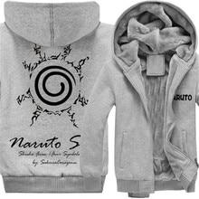 New Naruto Uzumaki Naruto Thick Hooded Hoodies Winter Warm Zipper Sweatershirts Anime Cosplay Costumes Coat Large Size