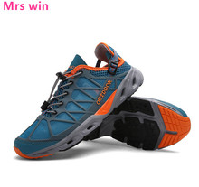 Men Hiking shoes summer outdoor fishing sneakers non – slip amphibious walking footshaft interference water Shuo River shoes