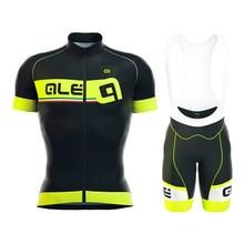 2017 100% Polyester New Cool Cycling Jersey Set Bib Short Cycling Set Sportwear Summer Bike Ropa Ciclismo Cycling Clothing Set