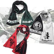 Attack on Titan Cosplay Scarf
