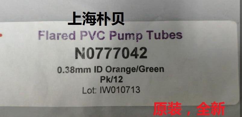 For American PE Pump Tube orange/green 0.38 Mm ICP Pump Tube Perkinelmer 12 Sticks N0777042 - 2