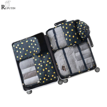 RUPUTIN Drop Ship 7pcs/set Travel Storage Bags For Clothes Tidy Pouch Luggage Organizer Case Shoe Suitcase Packing Cube