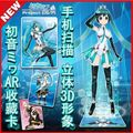 NEW Hot! Hatsune Miku Ultra Dimension AR Card 2.5 Dimension 3D action figure Toys Collection Doll Christmas gift