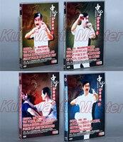 Çin Yi Quan Serisi Kung Fu Öğretim Video İngilizce Altyazılı 4 DVD