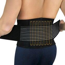 Регулируемый пояс для Снятия Боли Магнитная терапия поддержка поясницы для спины двойной Тяговый ремень спортивные аксессуары для спортза...