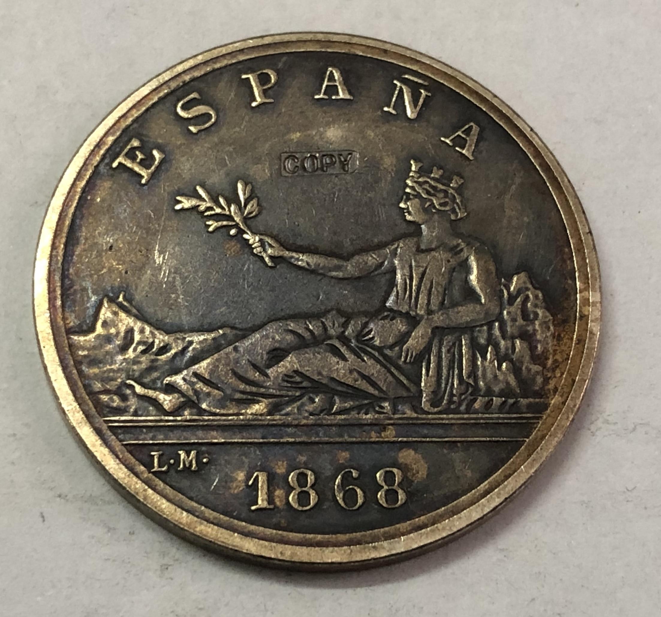 1868 г., Испания, 5 песен, копия монет с узором