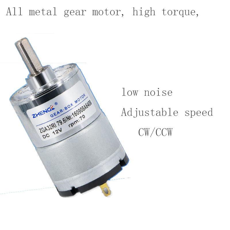 ZGA32RI miniature DC geared motor DC12v 24v 32mm