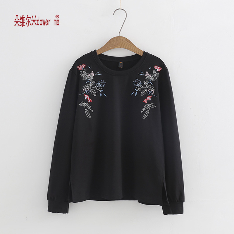 Dower me drop shipping casual floral embroidery