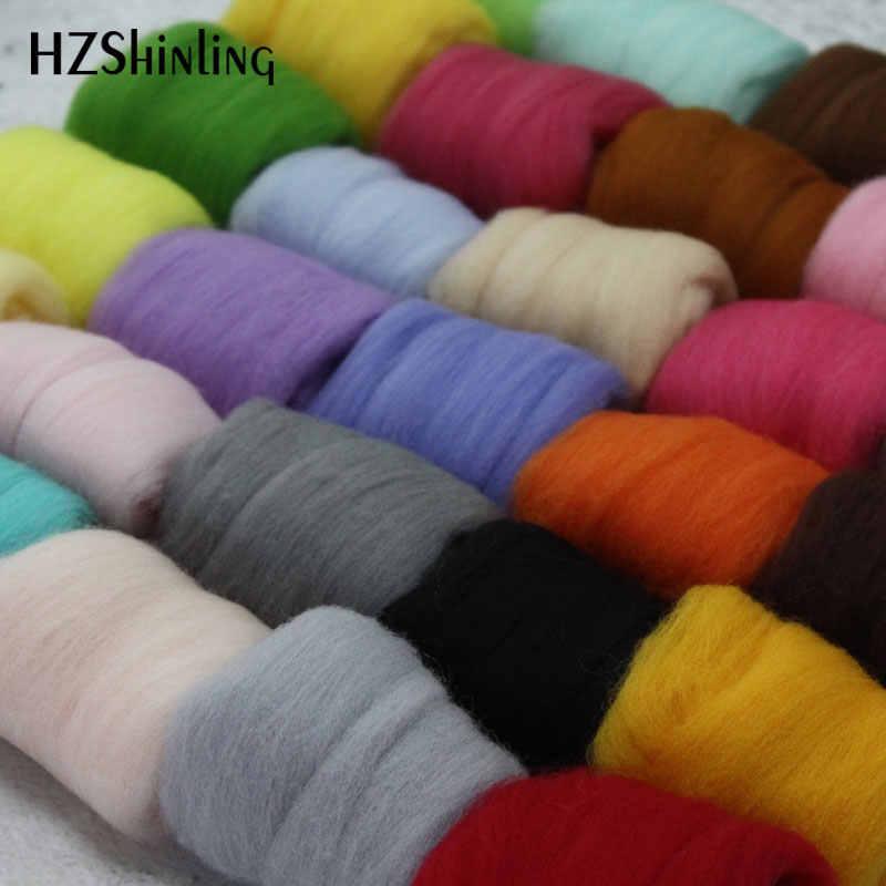 5g Super Fast soft 펠트 숏 섬유 울 딱 in 니들의 및 Wet Felt Orange 울 material DIY handcarf