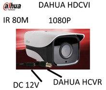 DAHUA HDCVI 1080 P Bullet Камеры 1/2. 7 «2 Мегапиксельная CMOS 1080 P ИК 80 М IP67 HAC-HFW1200M-I2 камеры безопасности