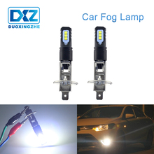 DXZ 1X лампочка h1 12 В для автомобиля авто светодиодный противотуманный фонарь дневные ходовые огни 2525 SMD Canbus Белый Внешний поворот парковка вождение