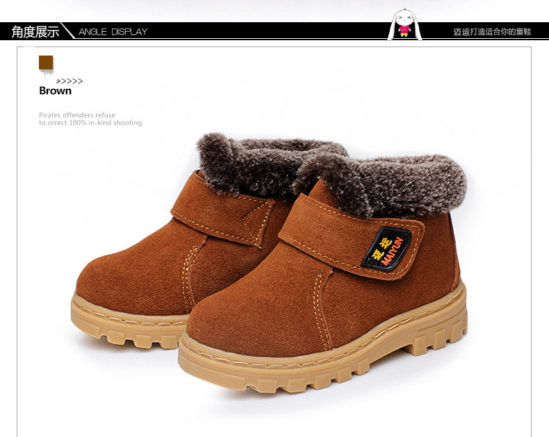 Children snow boots 2 14 years old Boys and girls Sports shoes ...