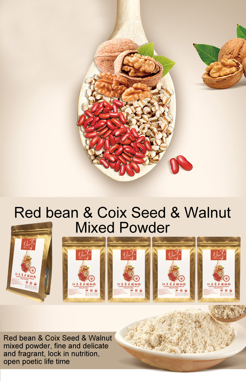 Pure Natural 100g Plant Red Bean & Coix Seed & Walnut Mixed Powder Meal Powder Face Film Materials