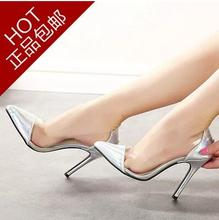 Hot Sale Women Pumps 2017 Women Shoes Transparent Leather High Heels Sexy Pointed Toe Slip-on Wedding Shoes Dress Shoes For Lady