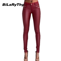 BiLaRyThy Fashion Women Sexy Wine Red Coated Jeans Low Waist Double Size Zippered PU Imitation Leather