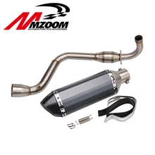 51mm carbon universal Motorcycle exhaust pipe+Exhaust System Vent Pipe Stainless Fit for HONDA Grom MSX 125 without sticker