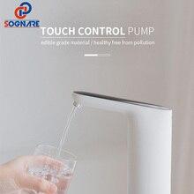 SOGNARE автоматический Электрический водяной насос Кнопка диспенсер галлон бутылка питьевой переключатель для воды Насосное устройство usb зарядка
