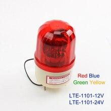 12В/24В Электрический RedYellowGreenBlue вращающийся сигнальный фонарь Лампа Предупреждение для промышленного LTE-1101 освещение без зуммера