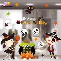 PF Halloween Wall Stickers Pumpkin Bat Ghost DIY Stickers For Window Wall Glass DIY Halloween Decoration