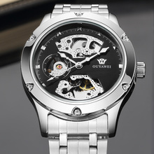 Relogio Automatico Masculino Top Brand OUYAWEI New Luxury Automatic Watch Men Skeleton Mechanical Sport Military Clock