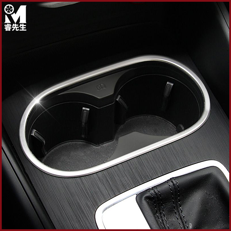 car interior accessories chrome trim car styling water cup holder frame strip cover sequins. Black Bedroom Furniture Sets. Home Design Ideas