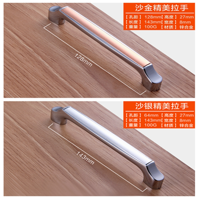 bulk cabinet hardware free shipping furniture hardware 2015 new high 12679