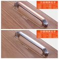 Free Shipping Wholesale Furniture hardware 2015 new High quality Modern Kitchen cabinet knobs Drawer handle Pull 143mm 5pcs/lot