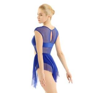 Image 2 - ChicTry ropa de baile para mujer, vestido sin mangas de malla recortada, empalme, malla de Ballet, gimnasia, patinaje artístico, disfraz de baile de rendimiento