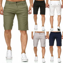 Fashion Summer Men's Slim Fit Casual Cotton Shorts Solid Col