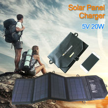 Newest 20W Solar Panel Charger with iSolar Technology for Cell Phone, iphone, ipad, Samsung and Other Smartphones and Tablets