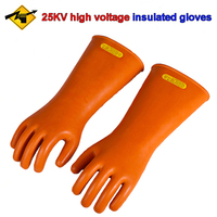 Insulated gloves genuine protection 25KV 20kv power value industrial rubber gloves electric shock resistance insulation glove