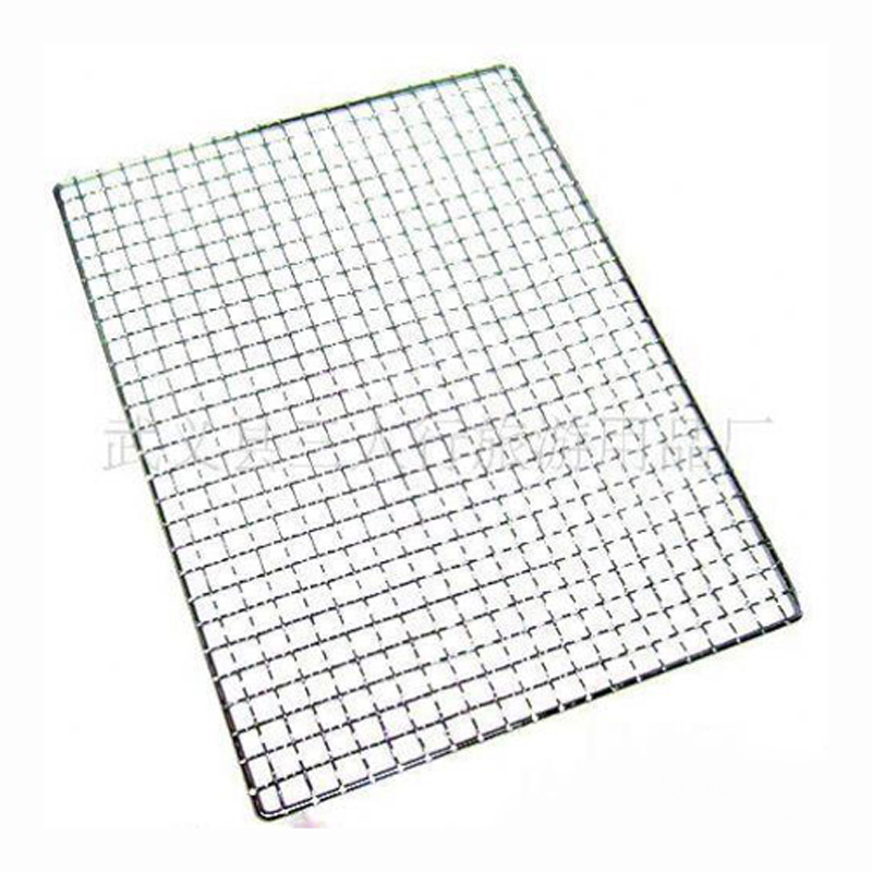 1pcs 40cm x 25cm Metal Squares Holes Grill Barbecue Wire