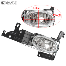 цена на 12V 9W 1pc LH/RH Fog Light Fog Lamps for Honda Accord 2011 2012 Fog Lamps Front Bumper Fog Light Driving Light Assembly No Bulb