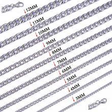 Никогда не увядает 3/5/6/7/8/10 мм Нержавеющая сталь кубинская цепь Цепочки и ожерелья Водонепроницаемый Для мужчин ссылка цепочка с крупными звеньями, подарок, ювелирное изделие