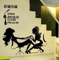 ホットセクシーガールヘアスパ美容サロンバーパブショップネイルアートウォールアートステッカーデカールデカールdiyホーム装飾壁壁画22