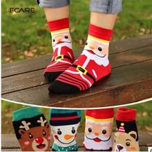 8PCS=4 pairs 35 to 39 Cartoon holiday socks cotton casual three - dimensional socks cotton socks women Christmas socks