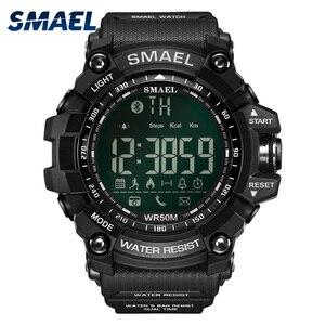SMAEL Sport Watch Men Fashion