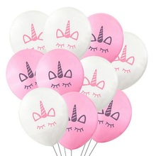 10pcs 12inch Unicorn Balloons Party Supplies Latex Ballon Cartoon Animal Globe Happy Birthday Decor Kids Magical