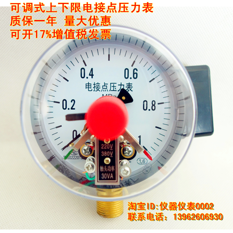 YXC-100 Magnetic Contact Pressure Gauge (all Specifications)  ynxc 60 2 5 shock proof magnetic help 60mm oil liquid filled electric contact pressure gauge manometer lower mount bottom