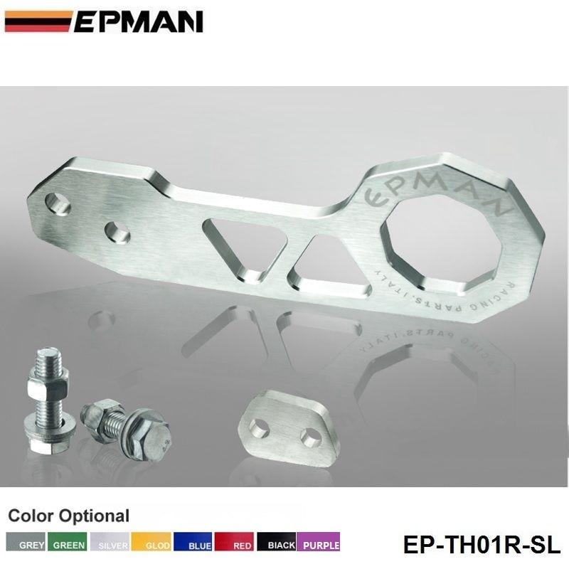 Заготовка алюминиевый задний буксировочный крюк Universalcar такой как для Skyline 200SX R33 S13 S14 EP-TH01R - Название цвета: Серебристый