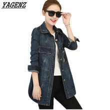 YAGENZ New Fashion Women's Denim Jacket Coat 2017 Spring Autumn Vintage Long Sleeve Loose Jeans Jacket Casual girls Outwear 3XL